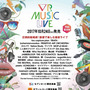 「VR MUSIC …