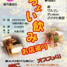 三種町サンドクラフト2013×水着コンテスト×小島慶子