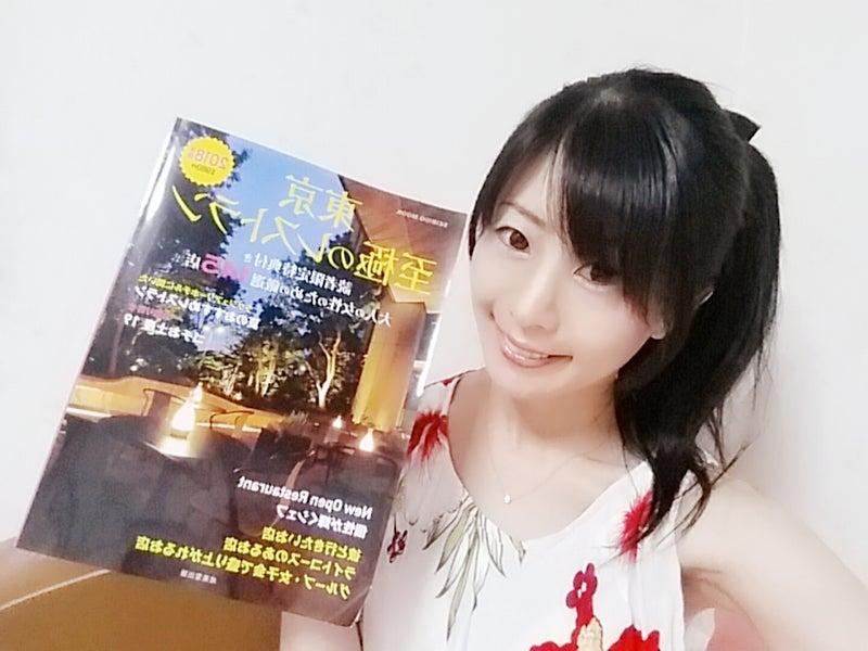 BeautyPlus_20170818190945_save.jpg
