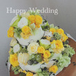 Happy Wedd…