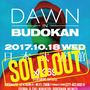 <SOLD OUT!…
