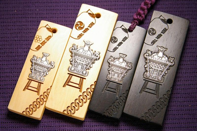 純銀神輿象嵌木札