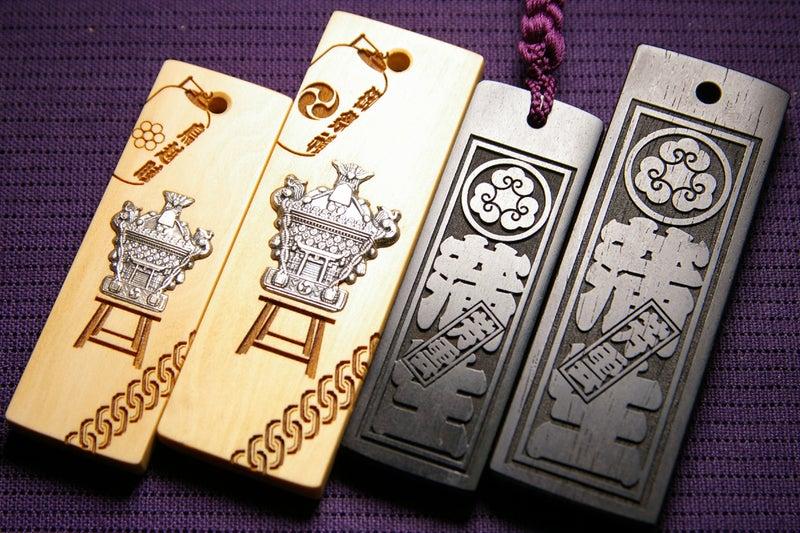 純銀象嵌木札の片面にはお名入れ