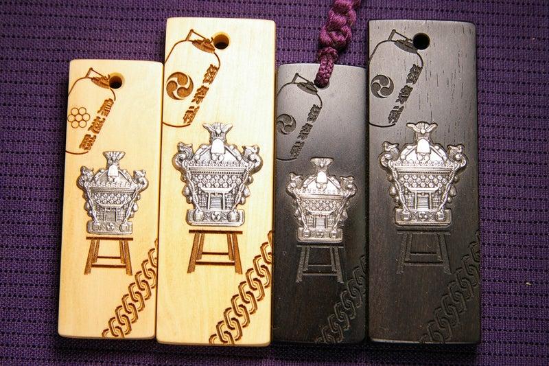 オリジナル純銀象嵌木札 神輿
