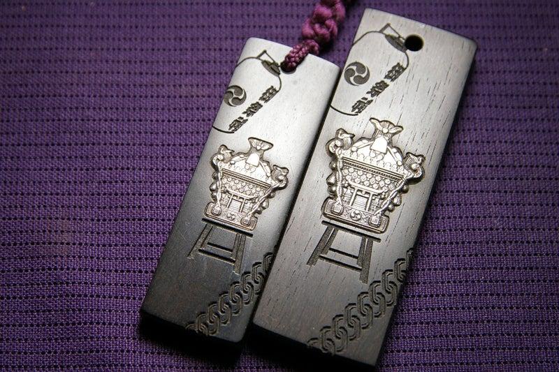 神輿純銀象嵌 黒檀 木札