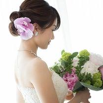 結婚式会場契約後に見えてくるものの記事に添付されている画像