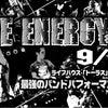 ライブエナジー名古屋予選2017の画像