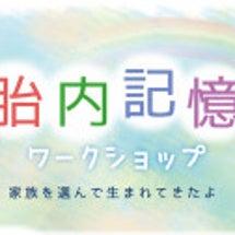募集中!3月24日(…