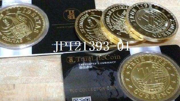 国の借金をお金に変える政府暗号通貨「松田プラン」とは|mymo [マイモ]
