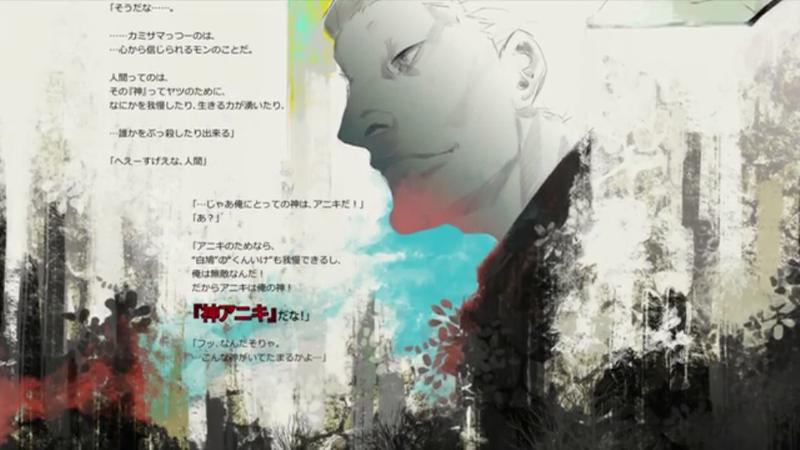 東京喰種:reネタばれ+感想*9月14日分*140話『Nによる殺生』