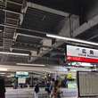 広島旅行での観光 ①