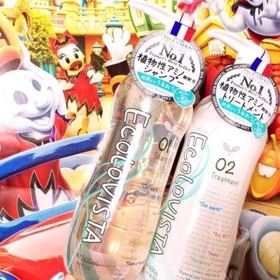 美味しい!!! 青リンゴの香りのシャンプー☆エコロヴィスタ☆の記事に添付されている画像