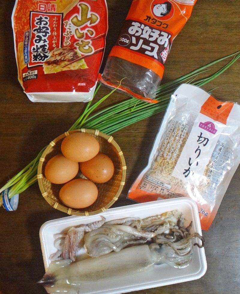 イカ 焼き 大阪 レシピ
