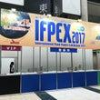 IFPEX2017★