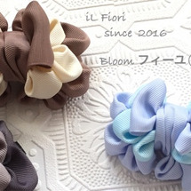 【ご案内】Bloom…