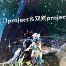 武器project …