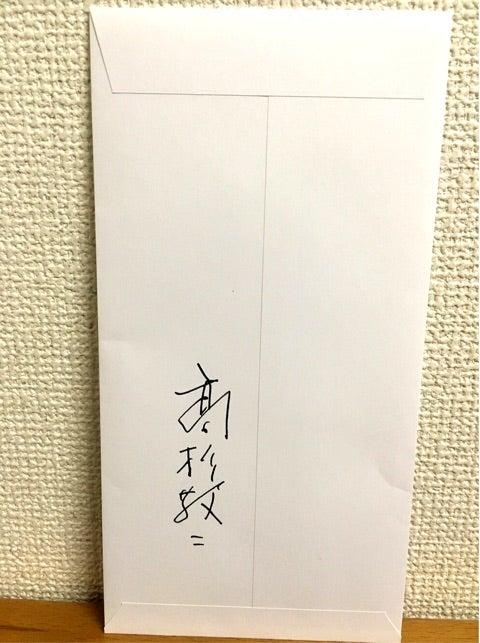{81E8FD1C-FE0B-4EB9-AF53-AEF5D64C14BB}