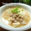 満腹おかず系あっさりスープ*豚バラと大根と豆腐の和風スープ*の画像