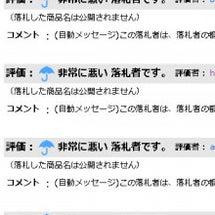 ID/FBプロフィル…