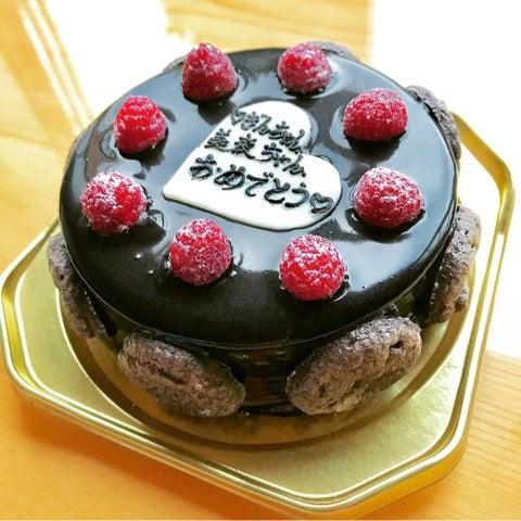 お取り寄せ(楽天) 大人の味 ショコラフランボワーズ チョコレートケーキ 銀座ル・ブラン 価格3,100円 (税込)