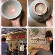 萩焼のお茶碗!