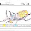 【たくみ大図鑑143】293 ゴホンヅノカブト、294 ミミナシガエルの画像
