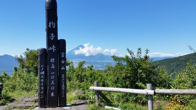 04 杓子峠