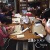 グルーデコ出張レッスン 埼玉への画像