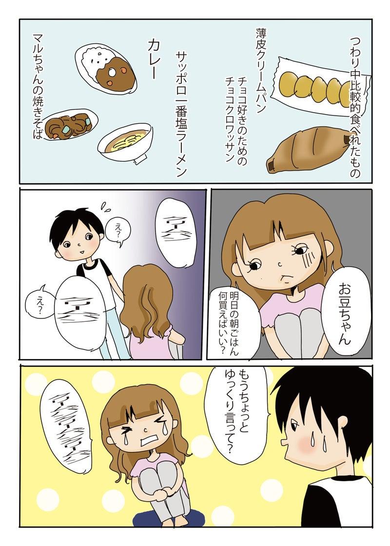 もの つわり 食べ れる