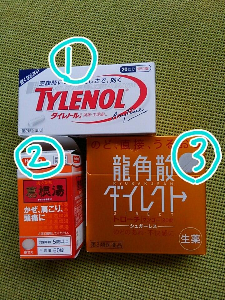 中 風邪 薬 授乳