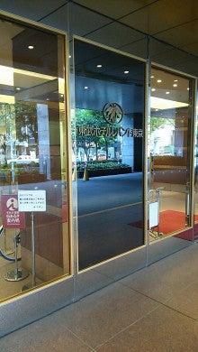 レバント 東武 東京 ホテル