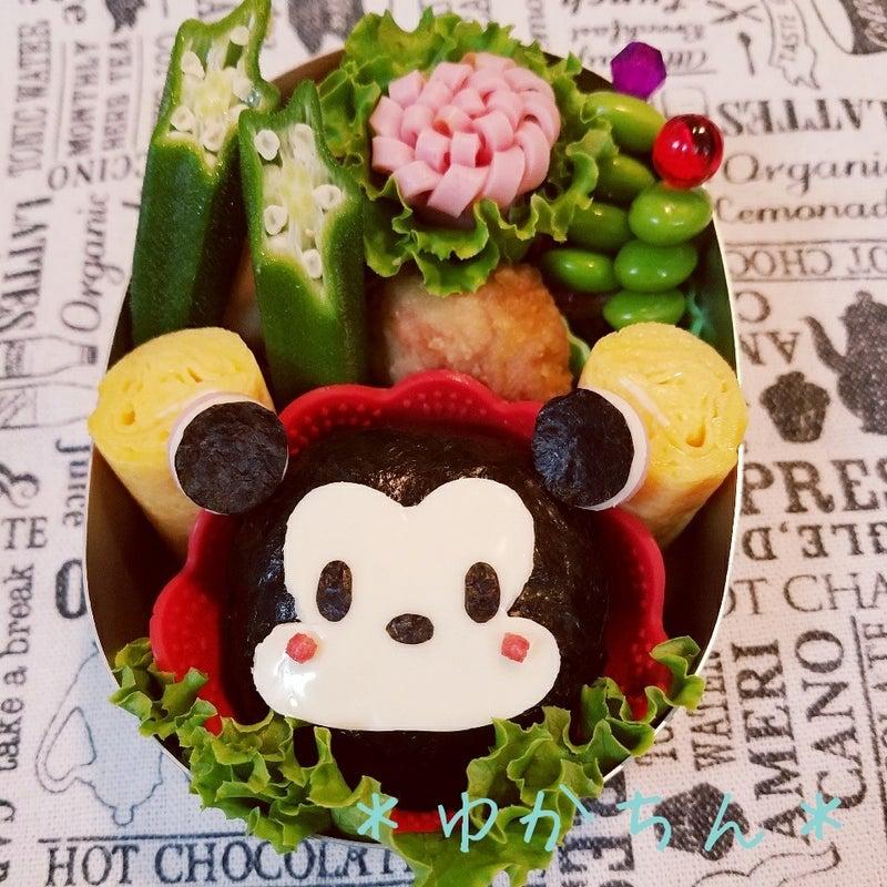 幼稚園弁当☆ミッキー*キャラ弁
