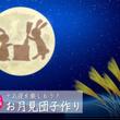 【体験募集】10/4…