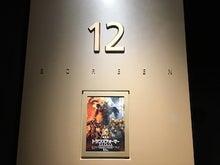 12番スクリーン