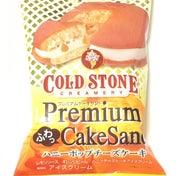 【セブン-イレブン】コールドストーン ハニーポップチーズケーキ