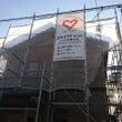 函南町で屋根塗装工事…