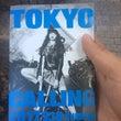 TOKYO CALL…