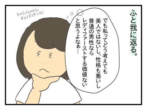 {F4F015E1-DBE4-46A0-A232-717FD07FA63F}