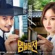 お勧め!tvN韓国ド…