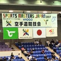 2017 スポーツマ…