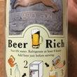 ビール用フレーバーの…