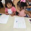 江東区木場の幼児教室…