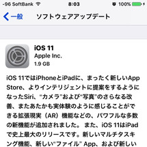 iPhone iOS…