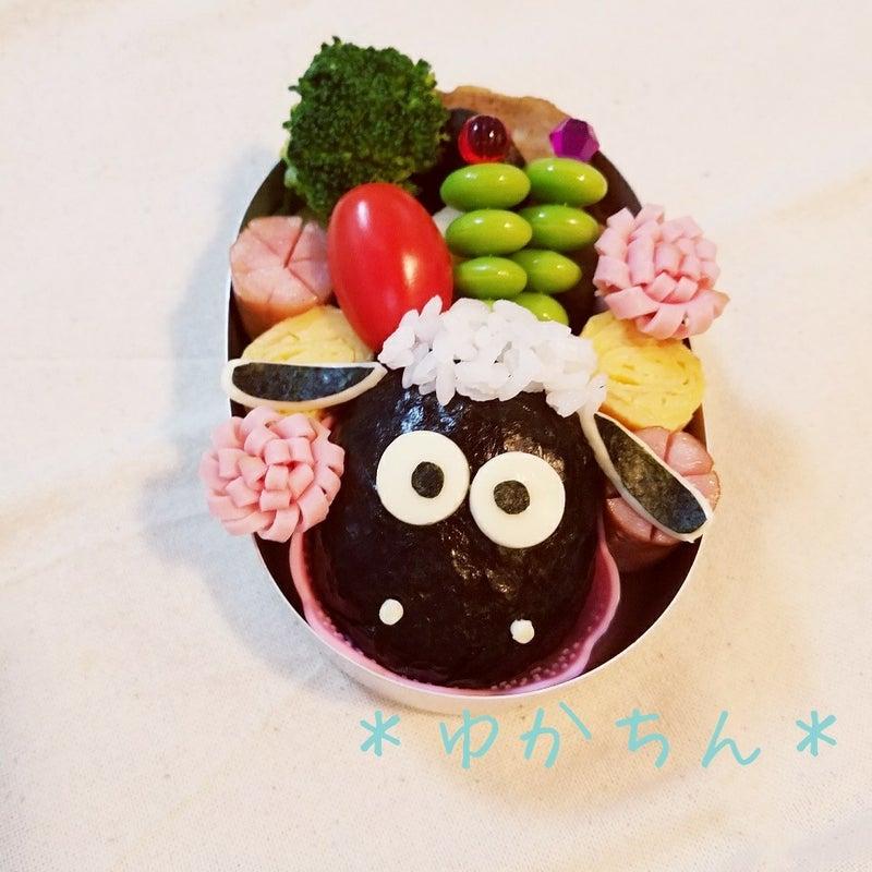 幼稚園弁当☆ひつじのショーン*キャラ弁