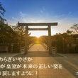 日本語の神とは