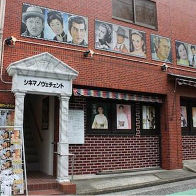 松方弘樹さん追悼イベントのゲストの記事に添付されている画像