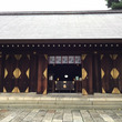 松陰神社へ