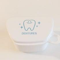 ダイソーのかわいい入れ歯ケースに♡の記事に添付されている画像