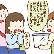 ぴよりがきた日(5)〜黒か白か〜
