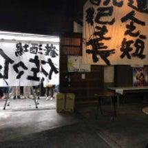 蔵酒場 佐々俵201…